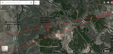 Звідки прилетіли снаряди? Розслідування транскордонних атак на сході України